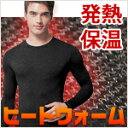 [HEAT & WARM] Toray soft thermolong sleeves shirt fever, thermal insulation soft touch material (TH)