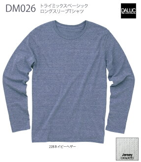 D'Arc Tri Mix Basic Long Sleeve Tri mix basic long sleeve t-shirt