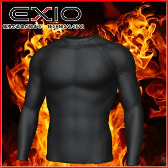 Exeo compression cold inner shirt