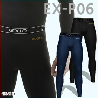 Exeo touch sensation and highly functional underwear long tights selection: