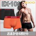 おまかせ4枚セット【EXIO】エクシオボクサーブリーフ ローライズ ボクサーパンツ 全8カラー