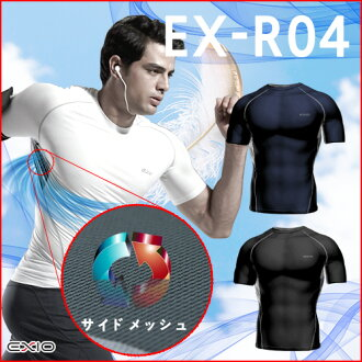 Side mesh short sleeve exeo touch sensation and high-performance underwear selection: