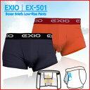 EXIO エクシオ 分離型ボクサーブリーフ ローライズ ボクサーパンツ 3-ONE構造特許技術生産