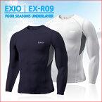 EXIO エクシオ 接触冷感 高機能コンプレッションウェア アンダーウェア サイドメッシュ長袖 ネコポス選択送料無料