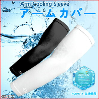 Arm sleeve (arms)