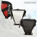 【CROSTER】(クロスター)4RBC-2400 B3 リフレクティブサドルバッグ
