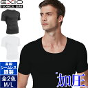【ネコポス選択送料無料】EXIO エクシオ 加圧シャツ メンズ 半袖 丸首 全2色 M L | 加