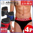 【選べる4枚セット/ネコポス選択送料無料】ARMEDES ア...