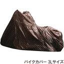 【送料無料】DAMMTRAX ダムトラックス モノグラム ボ...