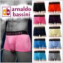 【Arnaldo Bassini】アーノルドバッシーニメンズ ボクサーパンツ男性下着【全10カラー】