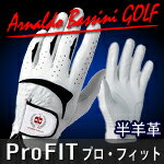 ★ Pro Fit ★ Golf Gloves half-sheep leather specifications right handed / left-