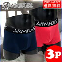 【3枚セット/ネコポス選択送料無料】ARMEDES アルメデ...