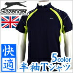 Slazenger mens short sleeve T shirt