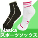 [NASKA] Sports socks