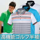 【MASKERA】高機能メンズ ゴルフ半袖ポロシャツ