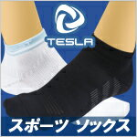 High-performance sport socks