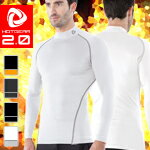 Underwear high neck long sleeves