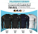 【TESLA】テスラ高機能アンダーウェアラウンドネック長袖 2枚セット(上下セット or 上2枚)