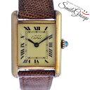 カルティエ 腕時計 マストタンク レディース SV925(YGP) Cartier 文字盤クリーム 手巻き 【中古】【送料無料】
