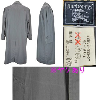 BURBERRYS/�С��Х��/���/���ƥ顼������/���졼�饤�ʡ��դ���������������90-165����š�
