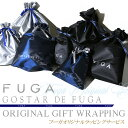 Fg-wrapping