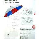 雨・風・日除けに直径150cmのワイドなパラソルです。