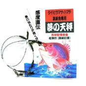 吉見製作所 【夢の天秤 タイ・ヒラマサ・ハマチ高級鮮魚用】TL470-1.0 47cm