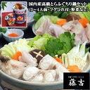 【送料無料】国内産高級とらふぐちり鍋セット〈野菜なし〉(3〜4人前)[sc0012]