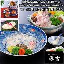 【送料無料】国内産高級とらふぐ料理+とろ...