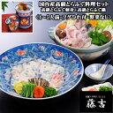 【送料無料】国内産高級とらふぐ料理2箱セット〈野菜なし〉(4〜5人前)[scb002]