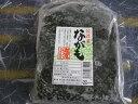 【佐渡】トロがタップリ 健康にもいいぞ ながも300グラム ¥870