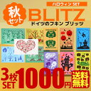 【 ポイント10倍 】3枚セットで1000円ポッキリ送料無料...