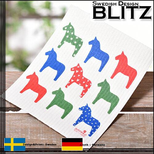 「ドイツのフキン ブリッツ BLITZ スウェーデンデザイン SIZE:200×170×5mm 」 キッチンワイプ スポンジワイプ 布巾 天然繊維 マイクロファイバー 洗車 北欧