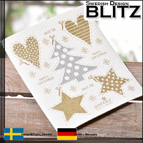 ポイント10倍 「ドイツのフキン ブリッツ BLITZ スウェーデンデザイン SIZE:200×170×5mm 」クロネコDM便OK キッチンワイプ スポンジワイプ 布巾 天然繊維 マイクロファイバー 洗車 北欧 ドイツ製 スウェーデン製プリント デザイン