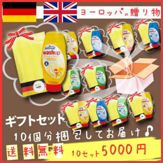 """Limited """"four pieces of set ☆ BLITZ of one piece of three pieces of blitz + plain fabrics with four pieces of sets with フキンブリッツ ☆ design of 1,000 yen ☆ Germany"""""""