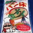 ●シェフのパン床 1袋※メール便不可(60030)【10P20Feb09】