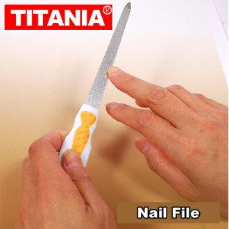 See flat Sapphire nail file ☆ TITANIA ( Titania )
