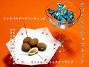 元祖 ティラミスチョコレートピュアレ ティラミスチョコレート 500g 2009モンドセレクション金賞受賞