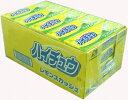 ▼森永ハイチュウ▼レモンスカッシュ味 7粒×20本
