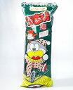ジャンボパッケージ!!いろいろ味のうまい棒40本入り■やおきん■イベント、プレゼントや販促品に ビッグ BIG 通販