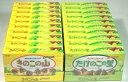 日本ではじめての「パロディお菓子」送料無料■明治製菓きのこの山&たけのこの里20箱セット MEIJI