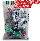 ■超辛刺激!!わさびの粋!!わさび鉄火■危険な辛さの海苔巻き■うえがき米菓 イベント