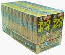 1箱あたり55円!カルシウム入り▼森永▼チョコボールピーナッツ25g×20箱 まとめ買い