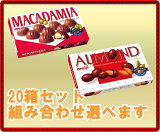 明治杏仁巧克力■选择相结合,澳洲坚果巧克力套装20[■明治製菓 アーモンドチョコ、マカダミアチョコ20箱セット]