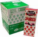 ■明治製菓 28g アポロチョコレート 10箱 MEIJI