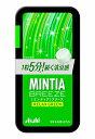 【代引き不可】【DM便でお届け】【同梱不可】送料無料 ミンティアブリーズ リラックスグリーン 30粒×8個