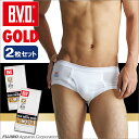 B.V.D.GOLD 2枚セット 天ゴムセミビキニブリーフ(M,L)【BVD直営】/ギフト/メンズ 【コンビニ受取対応商品】