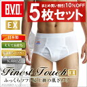 5枚セット!B.V.D.Finest Touch EX スパ...