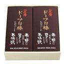 【特別セット302】黒糖ドーナツ棒のセットです。内祝・ギフト・贈り物・御歳暮・お中元・熊本