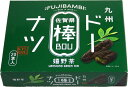 九州ドーナツ棒 嬉野茶